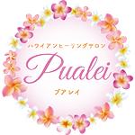 Pualei〜プアレイ〜